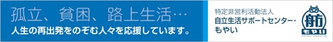moyai banner_full