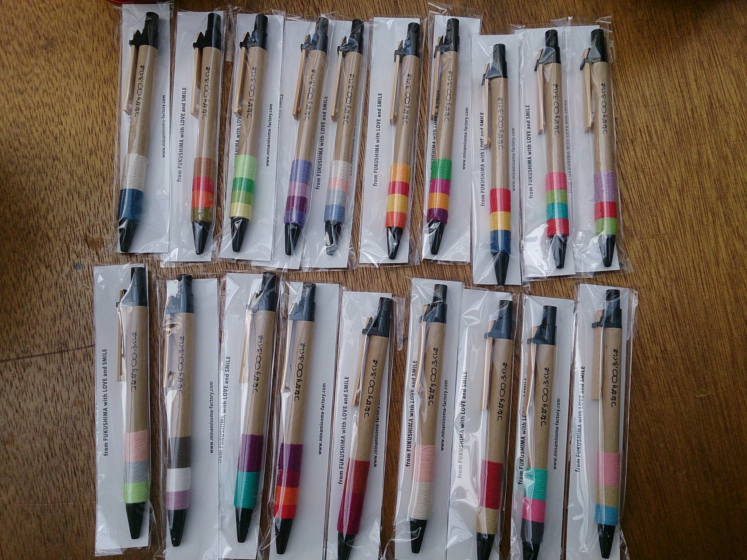 南相馬ファクトリーのボールペン