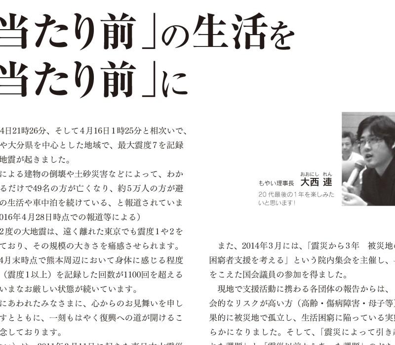omoyai59